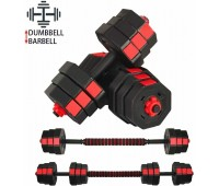 Adjustable Dumbbells Set 44Lbs Home Gym Barbell Octagon Shape Weight Plates